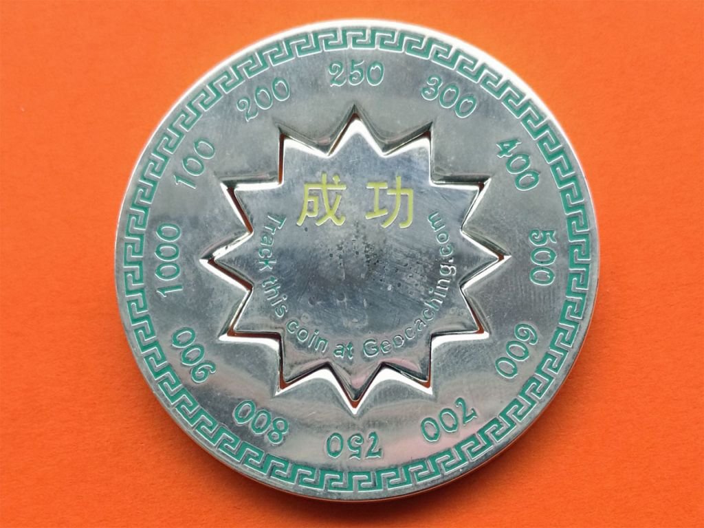 Cache Counter Geocoin-4.jpg